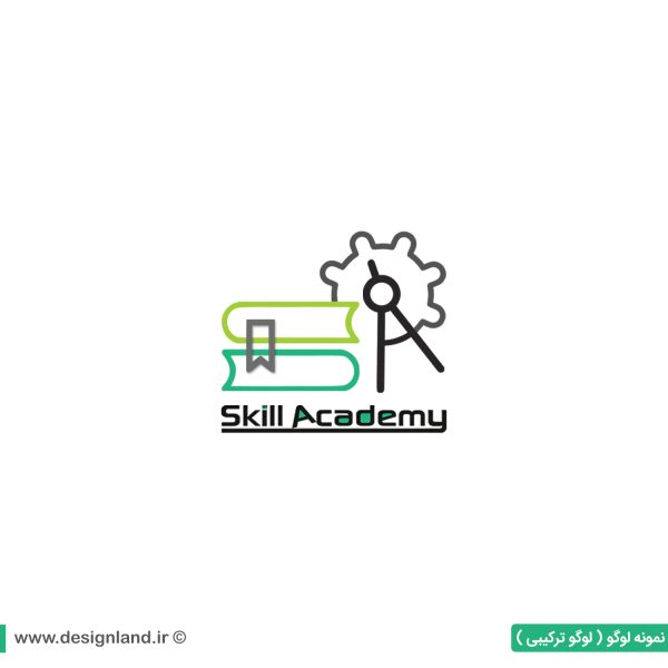 نمونه لوگو طراحی شده به سفارش آکادمی مهارت