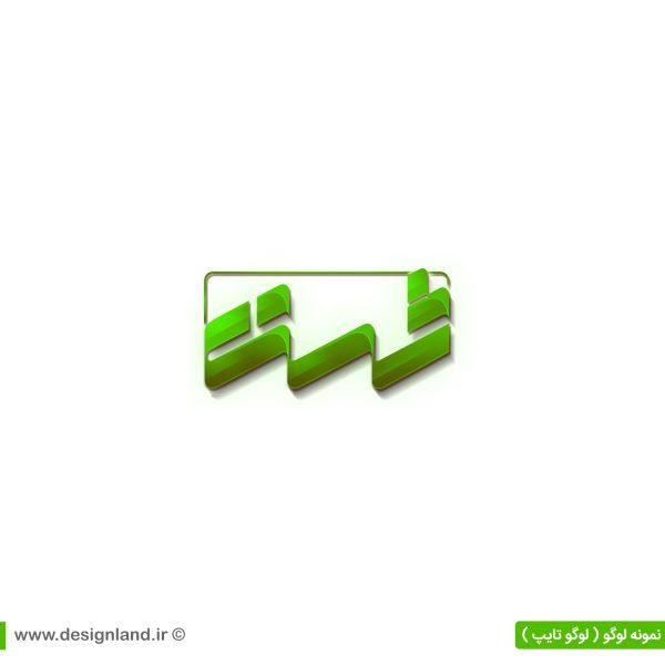 نمونه لوگو طراحی شده به سفارش سایت شست